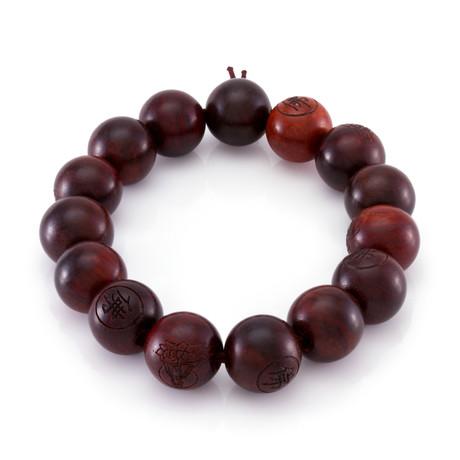 The Cherry Wood Bracelet