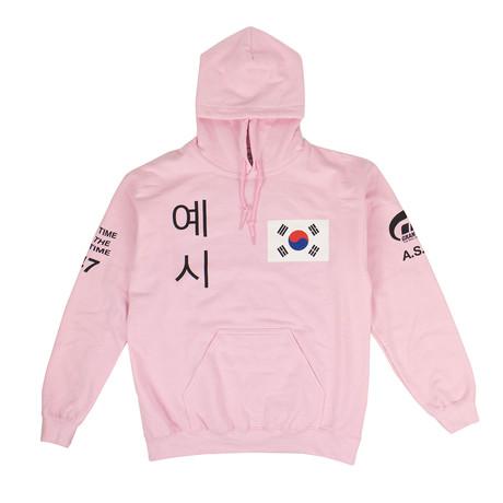 ASSC x Gran Turismo Hooded Sweatshirt // Pink (S)