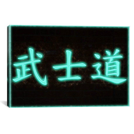 """Bushido (Way of the Warrior) Neon 2 // Unknown Artist (18""""W x 12""""H x 0.75""""D)"""