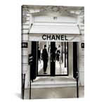 """Designer Entrance II // Madeline Blake (12""""W x 18""""H x 0.75""""D)"""