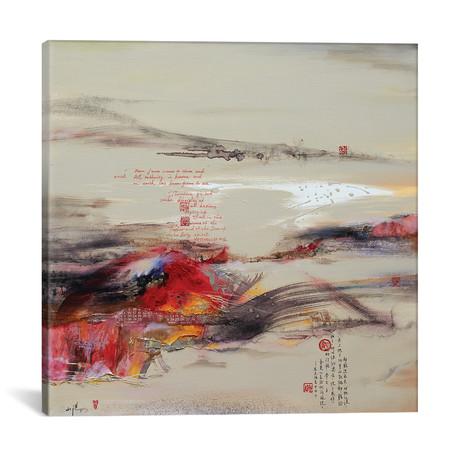 "Another World II // Xiaoyang Galas (12""W x 12""H x 0.75""D)"