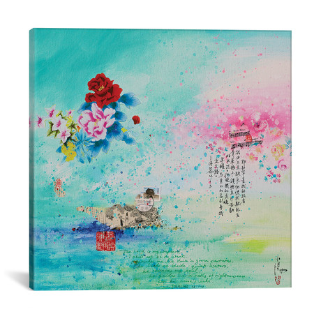"""Forever Love // Xiaoyang Galas (12""""W x 12""""H x 0.75""""D)"""