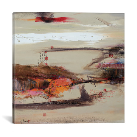 """Another World I // Xiaoyang Galas (12""""W x 12""""H x 0.75""""D)"""