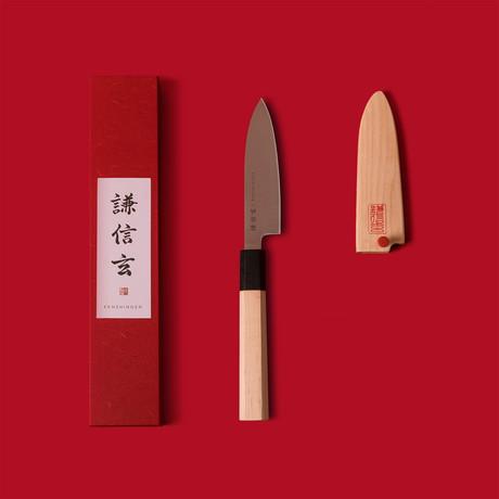 "Kenshingen Precision Petty Paring Knife // 4.6"""