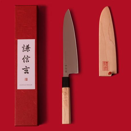 """Kenshingen Santoku Chef's Knife // 8.5"""""""