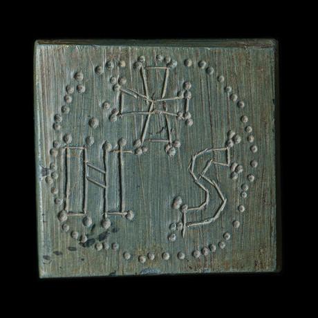 Museum Quality Byzantine Bronze Scale Weight