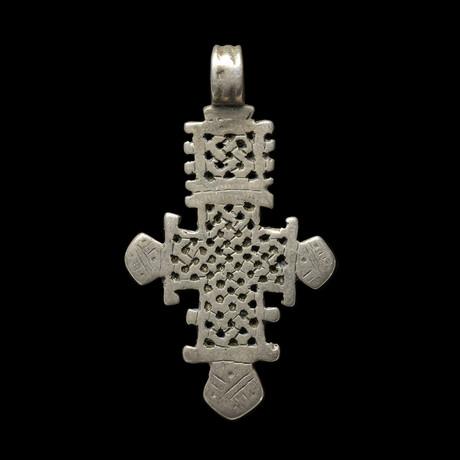 Coptic Ethiopia // Large Silver Cross Pendant