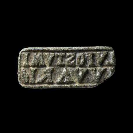 Roman Bronze Bread Stamp // 3rd - 4th Century AD