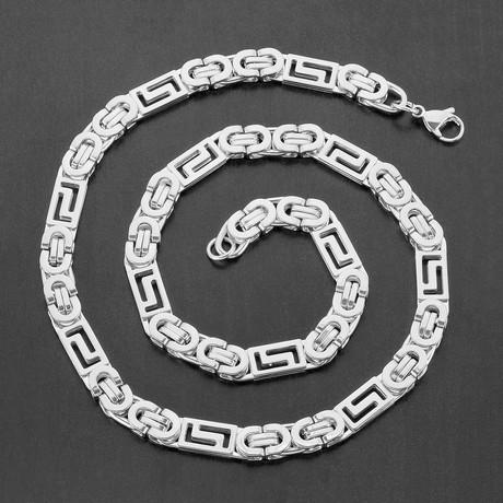 Greek Key Flat Byzantine Chain Necklace (Silver)