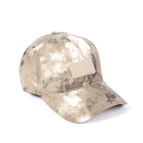 Baseball Hat // Camouflage Beige