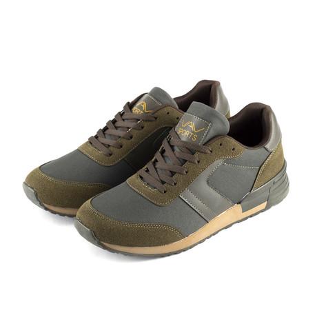 Sneaker // Khaki (Euro: 38)