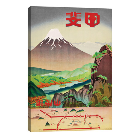 1930s Japan Travel Poster II // Vintage Apple Collection