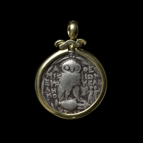 Athens Greece // Large Silver Coin In Gold Bezel // Athena & Owl