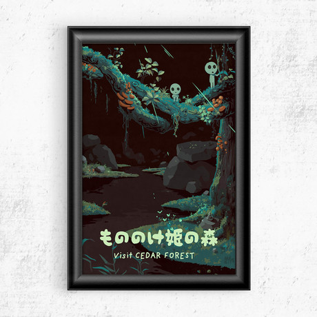 "Visit the Cedar Forest // Princess Mononoke (11""W x 17""H)"
