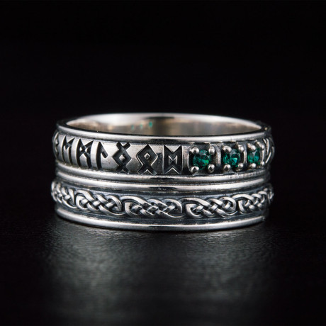 Runes Ornament Ring (6)