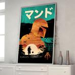 "The Mandalorian Ukiyo (11""W x 17""H)"