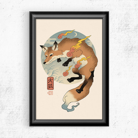 "Fire Fox Ukiyo-e (11""W x 17""H)"