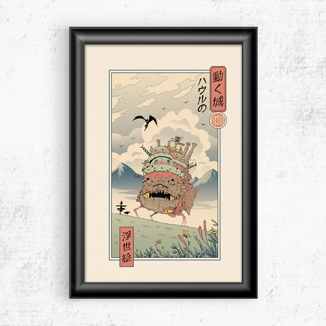 "Moving Castle Ukiyo-e (11""W x 17""H)"