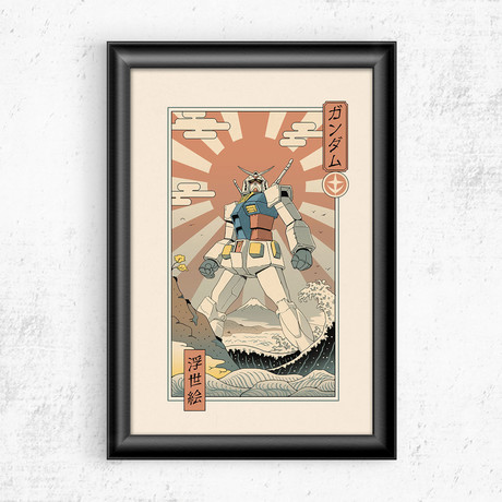 "Mobile Suit Ukiyo-e (11""W x 17""H)"