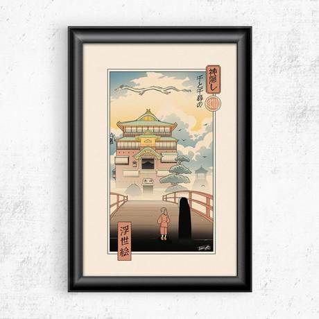 """Ukiyo-e Spirit (11""""W x 17""""H)"""