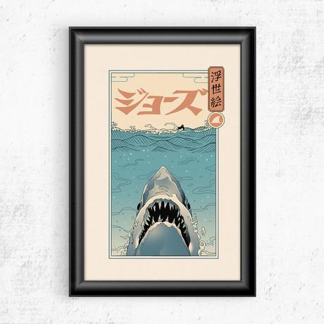 """Shark Ukiyo-e (11""""W x 17""""H)"""