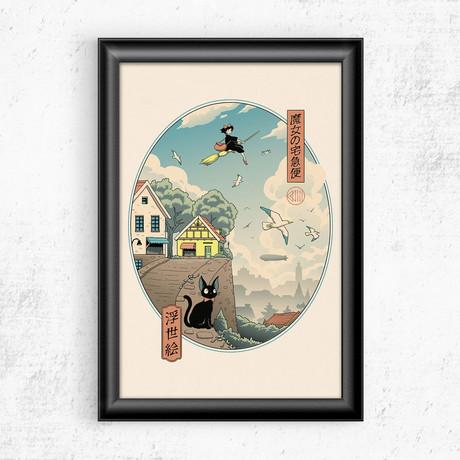 "Ukiyo-e Delivery (11""W x 17""H)"