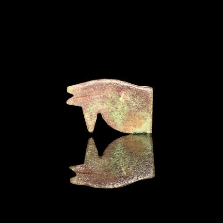 An Egyptian Faience Wedjat Eye, Late Period, Ca. 664 - 332 BCE