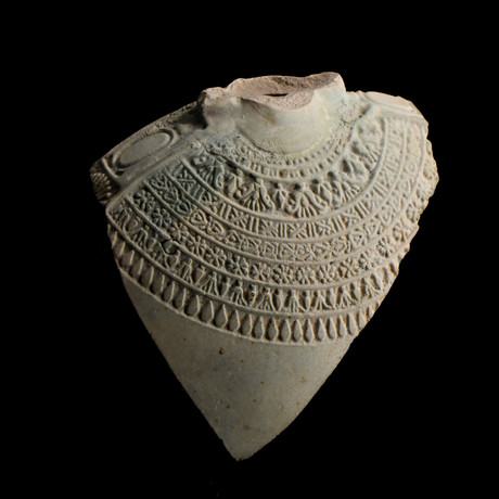 An Egyptian Faience Sherd From A New Year Flask, 18Th Dynasty, Ca. 1550-1295 BCE