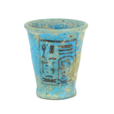 An Egyptian Blue Faience Offering Cup For Ramesses The Great, New Kingdom, 19Th Dynasty, Ca. 1279-1213 BC