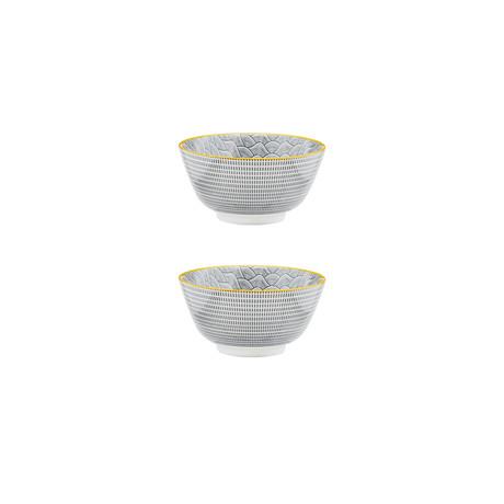 "Eclipse Collection // 4.7""Ø Appetizer Bowl // Set of 2 (Sun)"