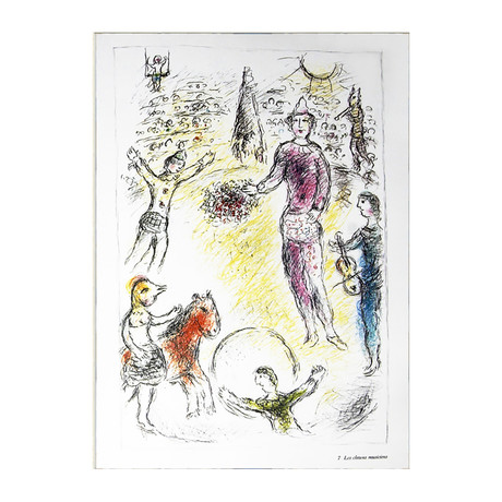 Marc Chagall // Les Clowns Musiciens // 1981 Offset Lithograph
