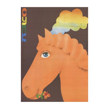 Jerzy Czerniawski // Cyrk Horse // 1973 Offset Lithograph