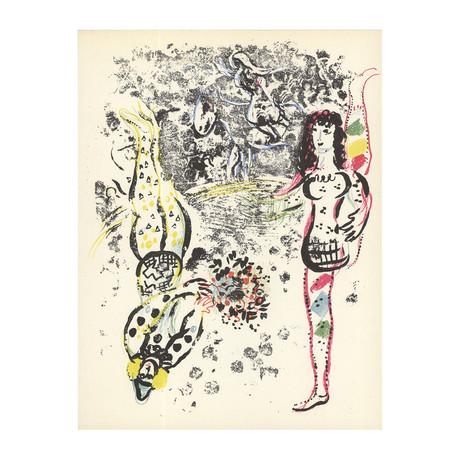 Marc Chagall // Acrobatics // 1963 Lithograph