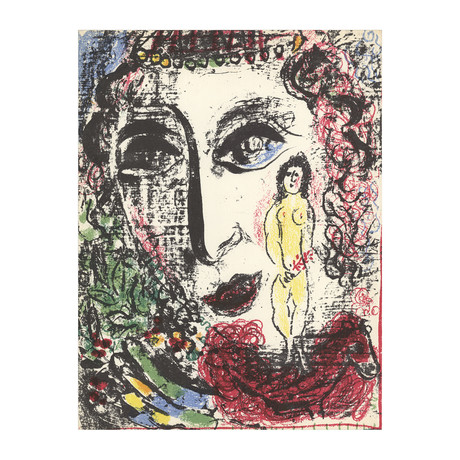 Marc Chagall // Apparition at the Circus // 1963 Lithograph