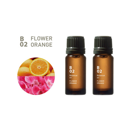 Essential Oil // Set of 2 // B02 Flower Orange
