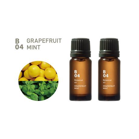 Essential Oil // Set of 2 // B04 Grapefruit Mint