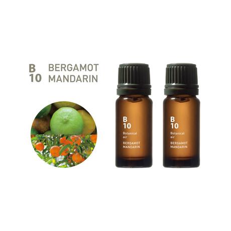 Essential Oil // Set of 2 // B10 Bergamot Mandarin