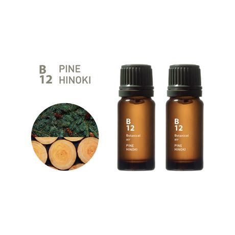 Essential Oil // Set of 2 // B12 Pine Hinoki