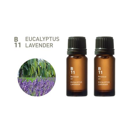 Essential Oil // Set of 2 // B11 Eucalyptus Lavender