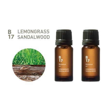 Essential Oil // Set of 2 // B17 Lemongrass Sandalwood