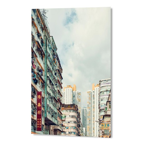 """Kowloon (16""""W x 24""""H x 1.5""""D)"""