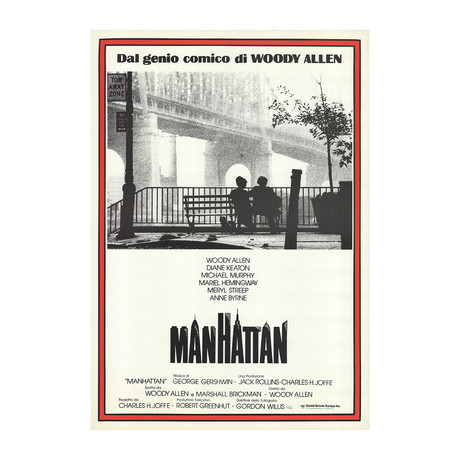 Manhattan // 1979 Offset Lithograph