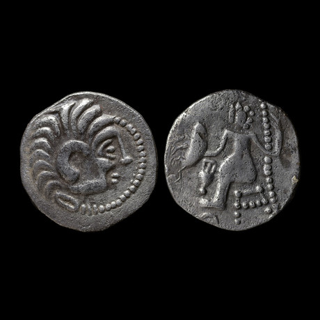Ancient Celtic Silver Coin //  3rd-2nd Century BC
