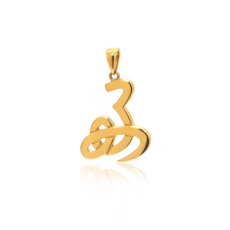 Mimi Milano Ideogrammi Good 18k Yellow Gold Pendant // Store Display