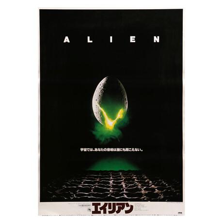 Alien 1979 Japanese B2 Poster