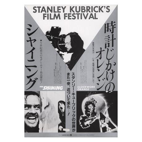 Stanley Kubrick Film Festival 2000s Japanese B5 Chirashi Flyer