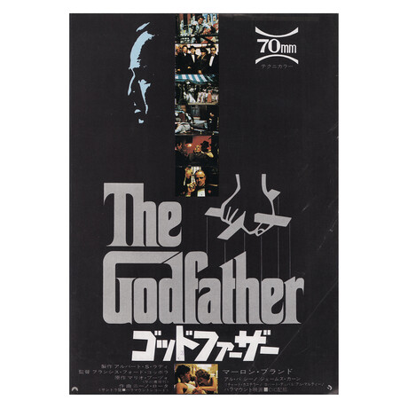The Godfather 1972 Japanese B5 Chirashi Flyer