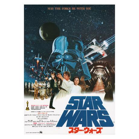 Star Wars 1977 Japanese B5 Chirashi Flyer