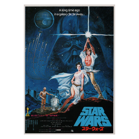 Star Wars 1978 Japanese B5 Chirashi Flyer