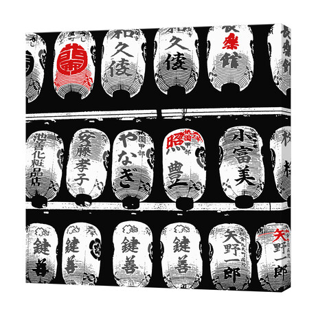 "Japanese Lanterns (16""W x 16""H x 1.5""D)"